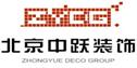 北京中跃装饰