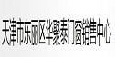天津聚泰门窗