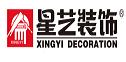 广州星艺装饰