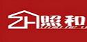 广州照和装饰