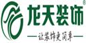 北京龙天装饰