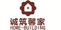 北京诚筑馨家装饰