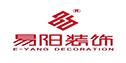 易阳装饰(北京)有限公司
