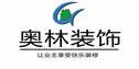 杭州奥林装饰工程有限公司