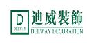 北京迪威装饰