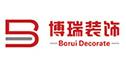 杭州博瑞装潢工程有限公司
