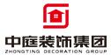 廣西中庭裝飾工程集團有限責任公司