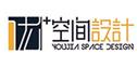杭州优家装饰设计有限公司