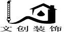 西安文创装饰