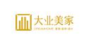北京大业美家家居装饰集团济南分公司