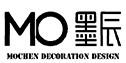 武汉墨辰装饰设计工程有限公司