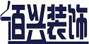 山东佰兴管理咨询有限公司
