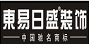 宿州东易日盛装饰公司