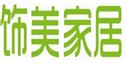 郑州饰美装饰