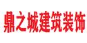 郑州鼎之城装饰