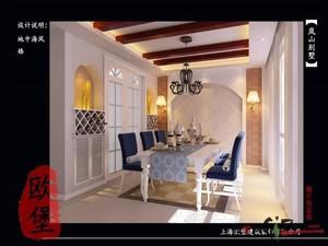 泗阳200㎡欧式风格装修效果图