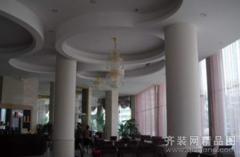 花自林大饭店