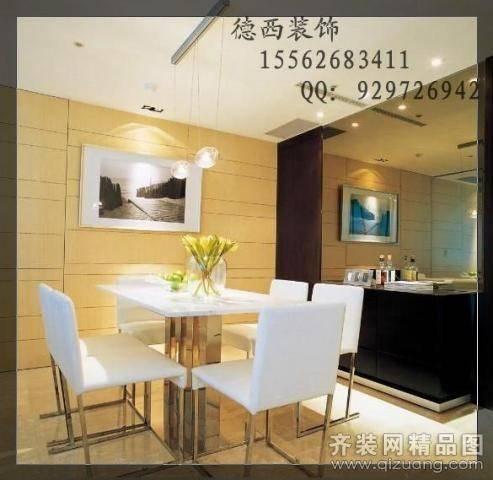 中海国际102㎡普通户型现代简约装修案例