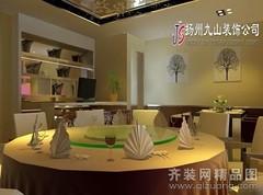 锦鑫小饭店