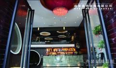扬州王同兴餐饮酒店
