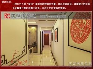 济南90㎡中式风格装修效果图