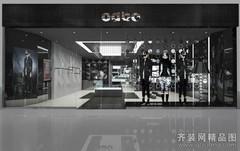 ODBA服装店