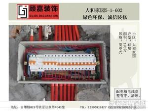 杭州170㎡中式风格装修效果图