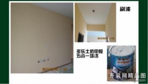 杭州159㎡现代简约装修效果图
