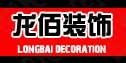 南京龙佰装饰