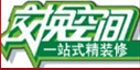 扬州交换空间装饰