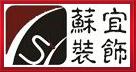 苏州苏宜装饰