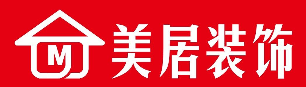 宁波美居装饰