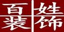 杭州百姓装饰