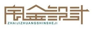 杭州宅金装饰
