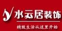 扬州水云居装饰