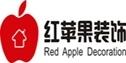 扬州红苹果装饰