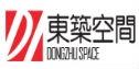 镇江东筑空间装饰有限公司