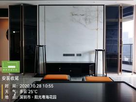 陽光粵海裝修設計案例