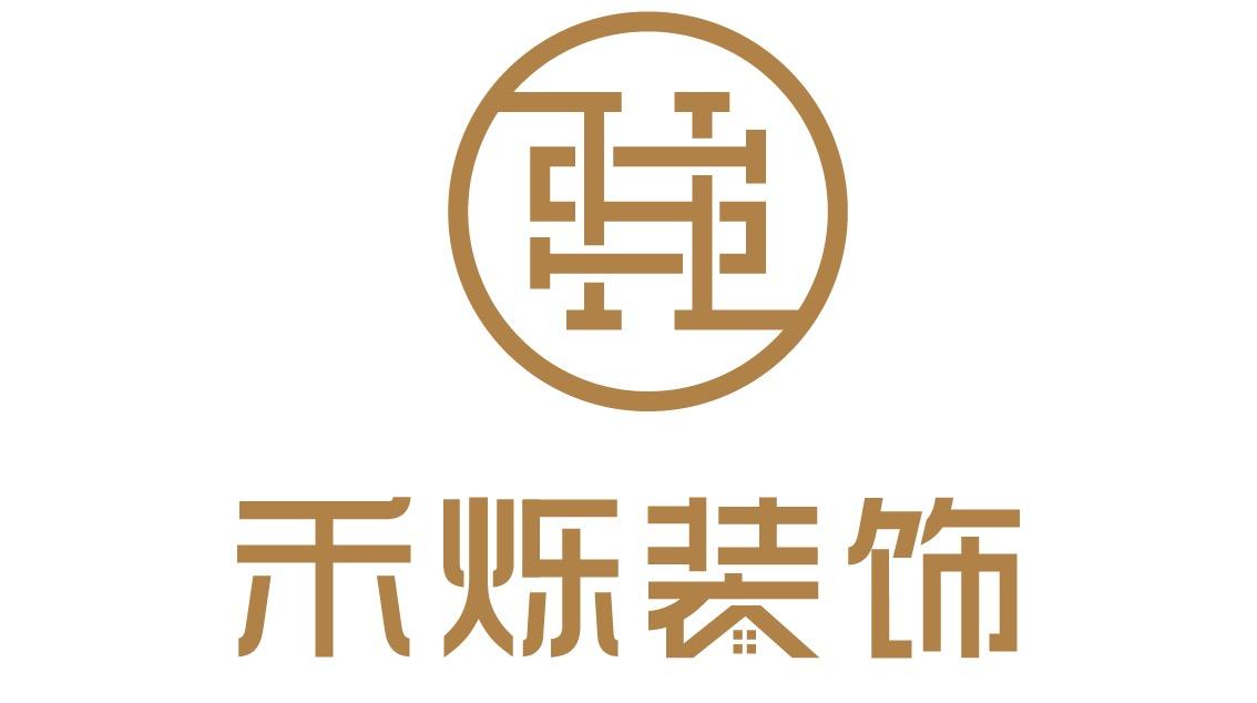南京禾烁装饰工程有限公司