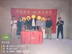 鸿荣源壹方中心