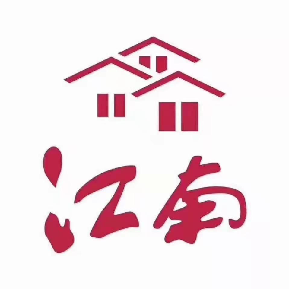 淮安江南装饰