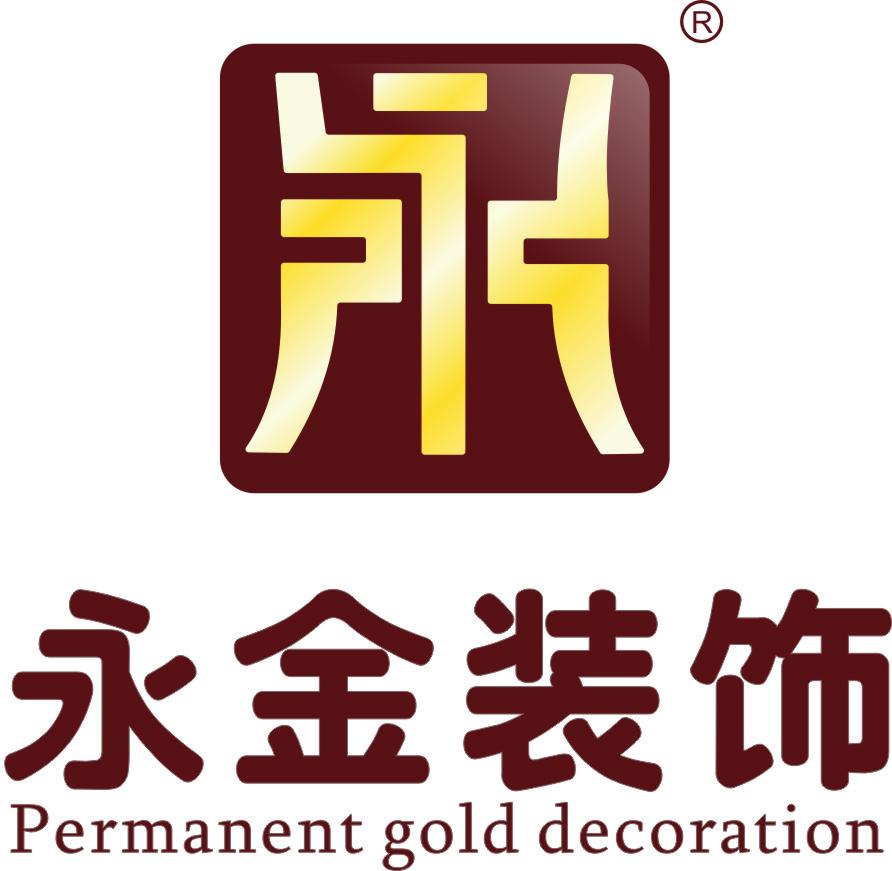 上海永金装饰