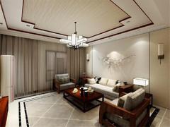 新中式 绿洲湾 134㎡中式风格装修案例