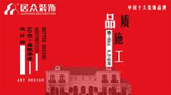 湘湖壹号现代法式