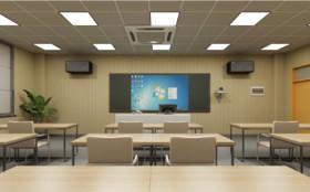 紹興文理學院人文教室裝修設計案例