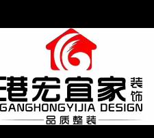 重庆港宏装饰设计师高迈