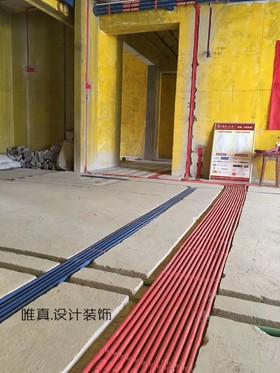 復地海上海裝修設計案例