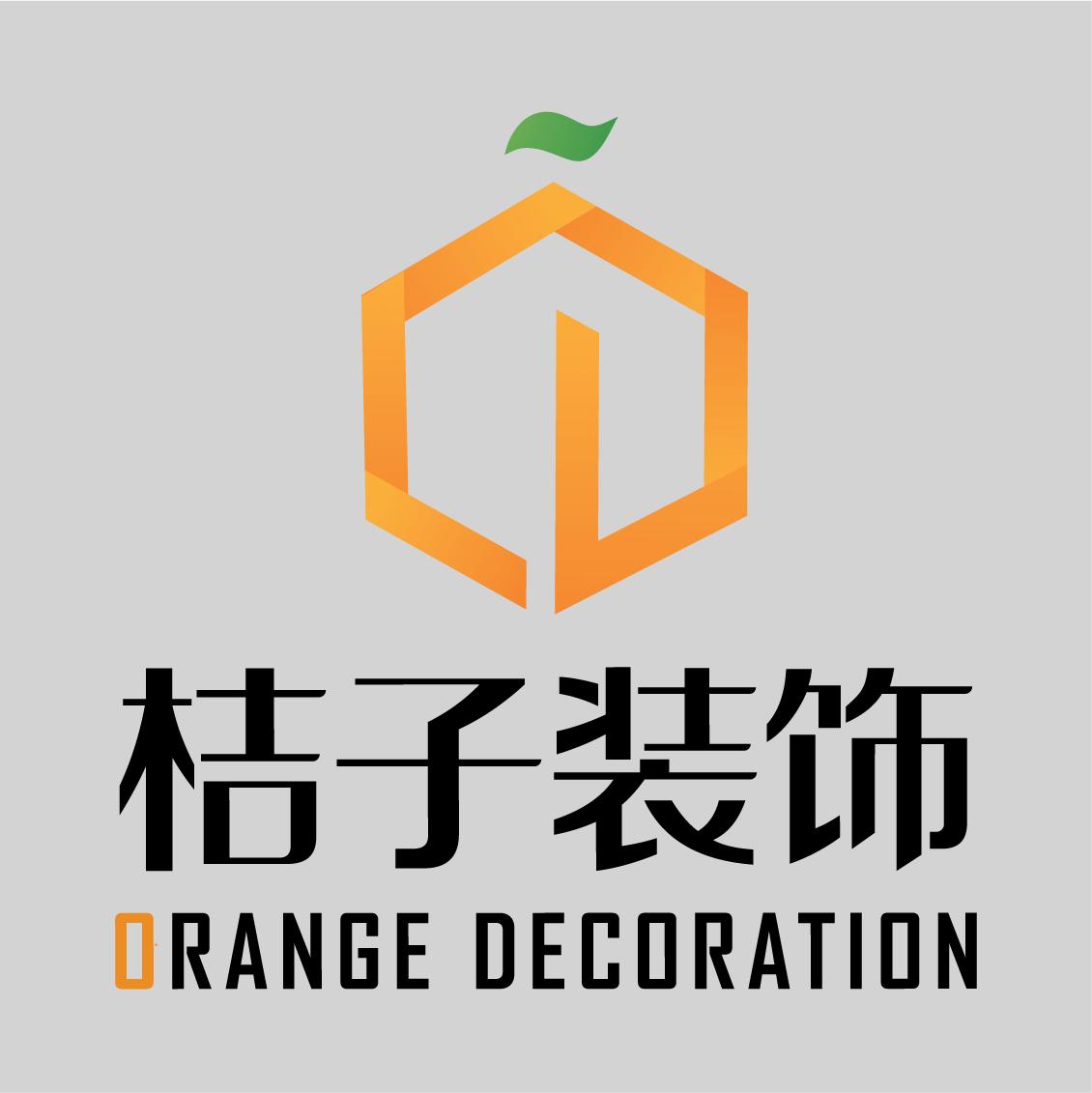 淮安桔子装饰工程有限公司