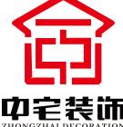 福州中宅装饰设计师吴家通