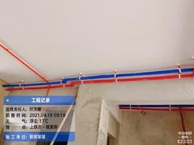 觀棠府裝修設計案例